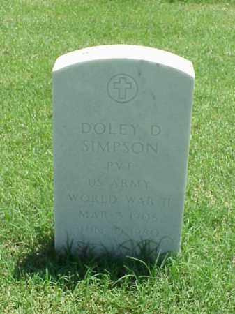 SIMPSON (VETERAN WWII), DOLEY D - Pulaski County, Arkansas | DOLEY D SIMPSON (VETERAN WWII) - Arkansas Gravestone Photos