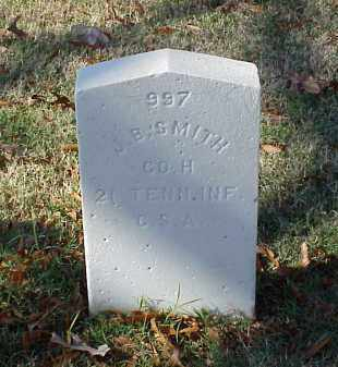 SMITH (VETERAN CSA), J B - Pulaski County, Arkansas | J B SMITH (VETERAN CSA) - Arkansas Gravestone Photos