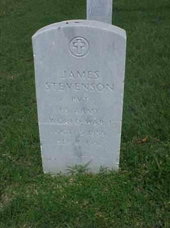 STEVENSON (VETERAN WWI), JAMES - Pulaski County, Arkansas | JAMES STEVENSON (VETERAN WWI) - Arkansas Gravestone Photos