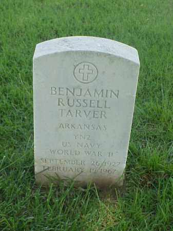 TARVER (VETERAN WWII), BENJAMIN RUSSELL - Pulaski County, Arkansas   BENJAMIN RUSSELL TARVER (VETERAN WWII) - Arkansas Gravestone Photos