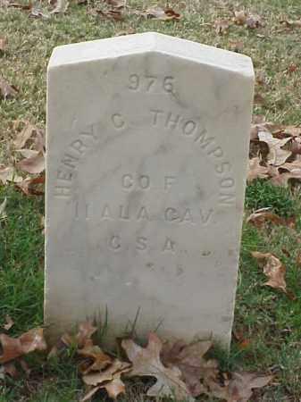 THOMPSON (VETERAN CSA), HENRY C - Pulaski County, Arkansas | HENRY C THOMPSON (VETERAN CSA) - Arkansas Gravestone Photos