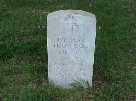 THOMPSON (VETERAN WWI), ULYSSES S - Pulaski County, Arkansas | ULYSSES S THOMPSON (VETERAN WWI) - Arkansas Gravestone Photos