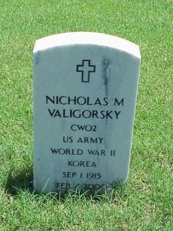 VALIGORSKY (VETERAN 2 WARS), NICHOLAS M - Pulaski County, Arkansas | NICHOLAS M VALIGORSKY (VETERAN 2 WARS) - Arkansas Gravestone Photos