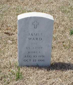 WARD (VETERAN KOR), JAMES - Pulaski County, Arkansas | JAMES WARD (VETERAN KOR) - Arkansas Gravestone Photos