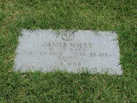 WILEY (VETERAN WWII), JAMES - Pulaski County, Arkansas | JAMES WILEY (VETERAN WWII) - Arkansas Gravestone Photos