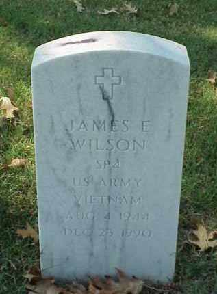 WILSON (VETERAN VIET), JAMES E - Pulaski County, Arkansas | JAMES E WILSON (VETERAN VIET) - Arkansas Gravestone Photos