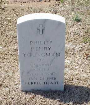 YOUNGMAN (VETERAN KOR), PHILLIP HENRY - Pulaski County, Arkansas | PHILLIP HENRY YOUNGMAN (VETERAN KOR) - Arkansas Gravestone Photos