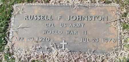 JOHNSTON (VETERAN WWII), RUSSELL F. - Saline County, Arkansas | RUSSELL F. JOHNSTON (VETERAN WWII) - Arkansas Gravestone Photos