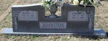JOHNSTON, RUSSELL F. - Saline County, Arkansas | RUSSELL F. JOHNSTON - Arkansas Gravestone Photos
