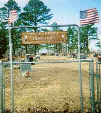 *ROCK CREEK CEMETERY GATE,  - Searcy County, Arkansas |  *ROCK CREEK CEMETERY GATE - Arkansas Gravestone Photos