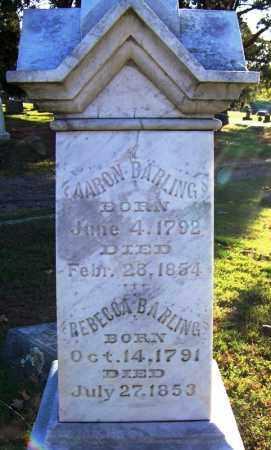 BARLING (VETERAN), AARON - Sebastian County, Arkansas | AARON BARLING (VETERAN) - Arkansas Gravestone Photos