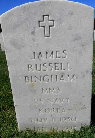 BINGHAM (VETERAN KOR), JAMES RUSSELL - Sebastian County, Arkansas | JAMES RUSSELL BINGHAM (VETERAN KOR) - Arkansas Gravestone Photos