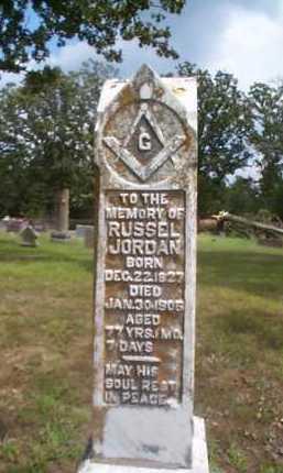 JORDAN, RUSSEL - Sharp County, Arkansas   RUSSEL JORDAN - Arkansas Gravestone Photos