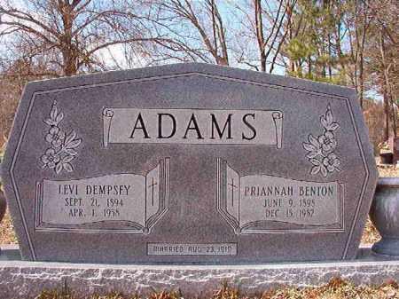 ADAMS, PRIANNAH - Union County, Arkansas | PRIANNAH ADAMS - Arkansas Gravestone Photos