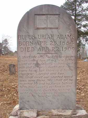 ADAMS, RUFUS URIAH - Union County, Arkansas | RUFUS URIAH ADAMS - Arkansas Gravestone Photos