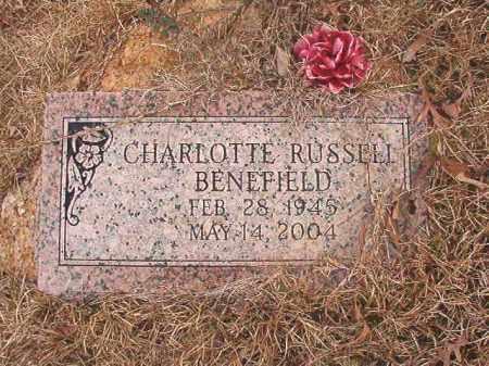 BENEFIELD, CHARLOTTE - Union County, Arkansas | CHARLOTTE BENEFIELD - Arkansas Gravestone Photos