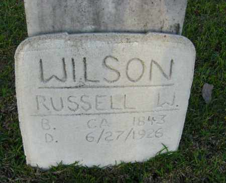WILSON, RUSSELL W - Van Buren County, Arkansas | RUSSELL W WILSON - Arkansas Gravestone Photos