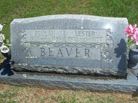 BEAVER, BEULAH - Washington County, Arkansas | BEULAH BEAVER - Arkansas Gravestone Photos