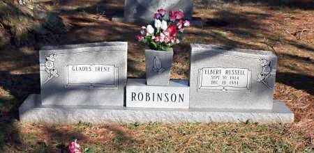 ROBINSON, ELBERT RUSSELL - Washington County, Arkansas | ELBERT RUSSELL ROBINSON - Arkansas Gravestone Photos