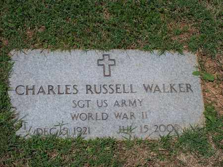 WALKER (VETERAN WWII), CHARLES RUSSELL - Washington County, Arkansas | CHARLES RUSSELL WALKER (VETERAN WWII) - Arkansas Gravestone Photos