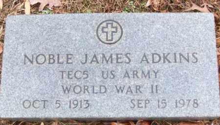 ADKINS (VETERAN WWII), NOBLE JAMES - White County, Arkansas | NOBLE JAMES ADKINS (VETERAN WWII) - Arkansas Gravestone Photos
