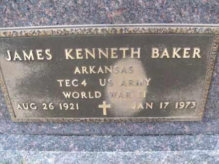 BAKER  (VETERAN WWII), JAMES KENNETH - White County, Arkansas | JAMES KENNETH BAKER  (VETERAN WWII) - Arkansas Gravestone Photos