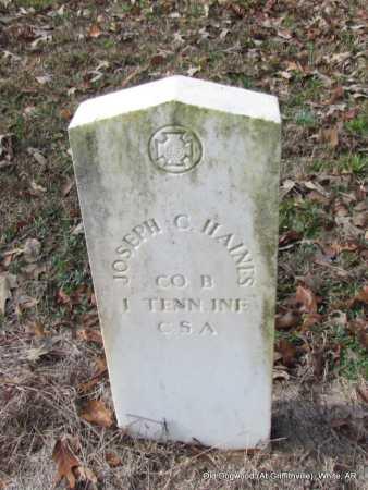 HAINES (VETERAN CSA), JOSEPH C - White County, Arkansas   JOSEPH C HAINES (VETERAN CSA) - Arkansas Gravestone Photos