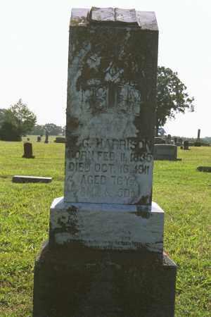 HARRISON, JAMES GARLAND - White County, Arkansas | JAMES GARLAND HARRISON - Arkansas Gravestone Photos
