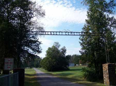 *KENSETT  CEMETERY GATE,  - White County, Arkansas |  *KENSETT  CEMETERY GATE - Arkansas Gravestone Photos