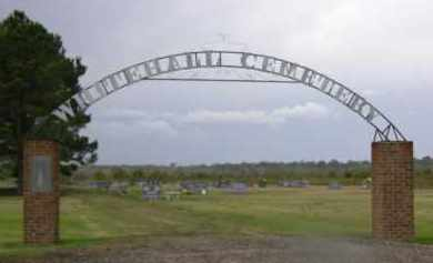 *CEMETERY ENTRANCE,  - Woodruff County, Arkansas |  *CEMETERY ENTRANCE - Arkansas Gravestone Photos