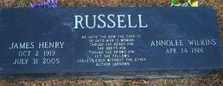 RUSSELL, JAMES HENRY - Yell County, Arkansas   JAMES HENRY RUSSELL - Arkansas Gravestone Photos
