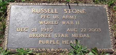 STONE (VETERAN WWII), RUSSELL - Baxter County, Arkansas   RUSSELL STONE (VETERAN WWII) - Arkansas Gravestone Photos