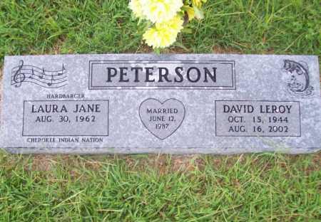 PETERSON, DAVID LEROY - Benton County, Arkansas   DAVID LEROY PETERSON - Arkansas Gravestone Photos