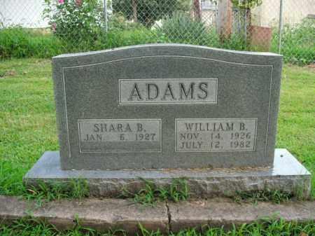 ADAMS, WILLIAM B. - Boone County, Arkansas | WILLIAM B. ADAMS - Arkansas Gravestone Photos