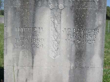 BEAVERS, MATTIE M - Boone County, Arkansas | MATTIE M BEAVERS - Arkansas Gravestone Photos