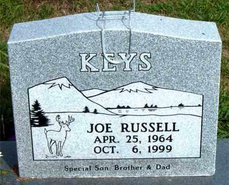 KEYS, JOE RUSSELL - Boone County, Arkansas | JOE RUSSELL KEYS - Arkansas Gravestone Photos