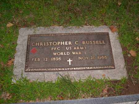 RUSSELL  (VETERAN WWI), CHRISTOPHER C. - Boone County, Arkansas | CHRISTOPHER C. RUSSELL  (VETERAN WWI) - Arkansas Gravestone Photos