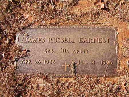 EARNEST (VETERAN), JAMES RUSSELL - Calhoun County, Arkansas | JAMES RUSSELL EARNEST (VETERAN) - Arkansas Gravestone Photos
