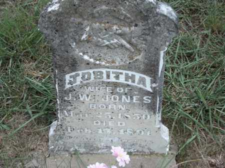 JONES, TOBITHA - Carroll County, Arkansas | TOBITHA JONES - Arkansas Gravestone Photos
