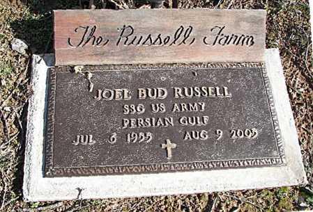 RUSSELL  (VETERAN PGW), JOEL BUD - Carroll County, Arkansas   JOEL BUD RUSSELL  (VETERAN PGW) - Arkansas Gravestone Photos