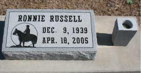 RUSSELL, RONNIE - Carroll County, Arkansas | RONNIE RUSSELL - Arkansas Gravestone Photos