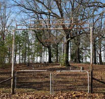*DAVIS CEMETERY (GURDON), GATE - Clark County, Arkansas   GATE *DAVIS CEMETERY (GURDON) - Arkansas Gravestone Photos