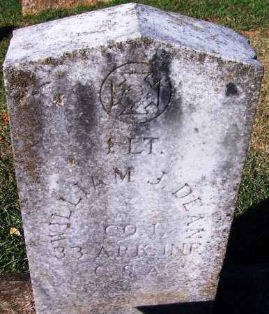 DEAN (VETERAN CSA), WILLIAM J - Clark County, Arkansas   WILLIAM J DEAN (VETERAN CSA) - Arkansas Gravestone Photos