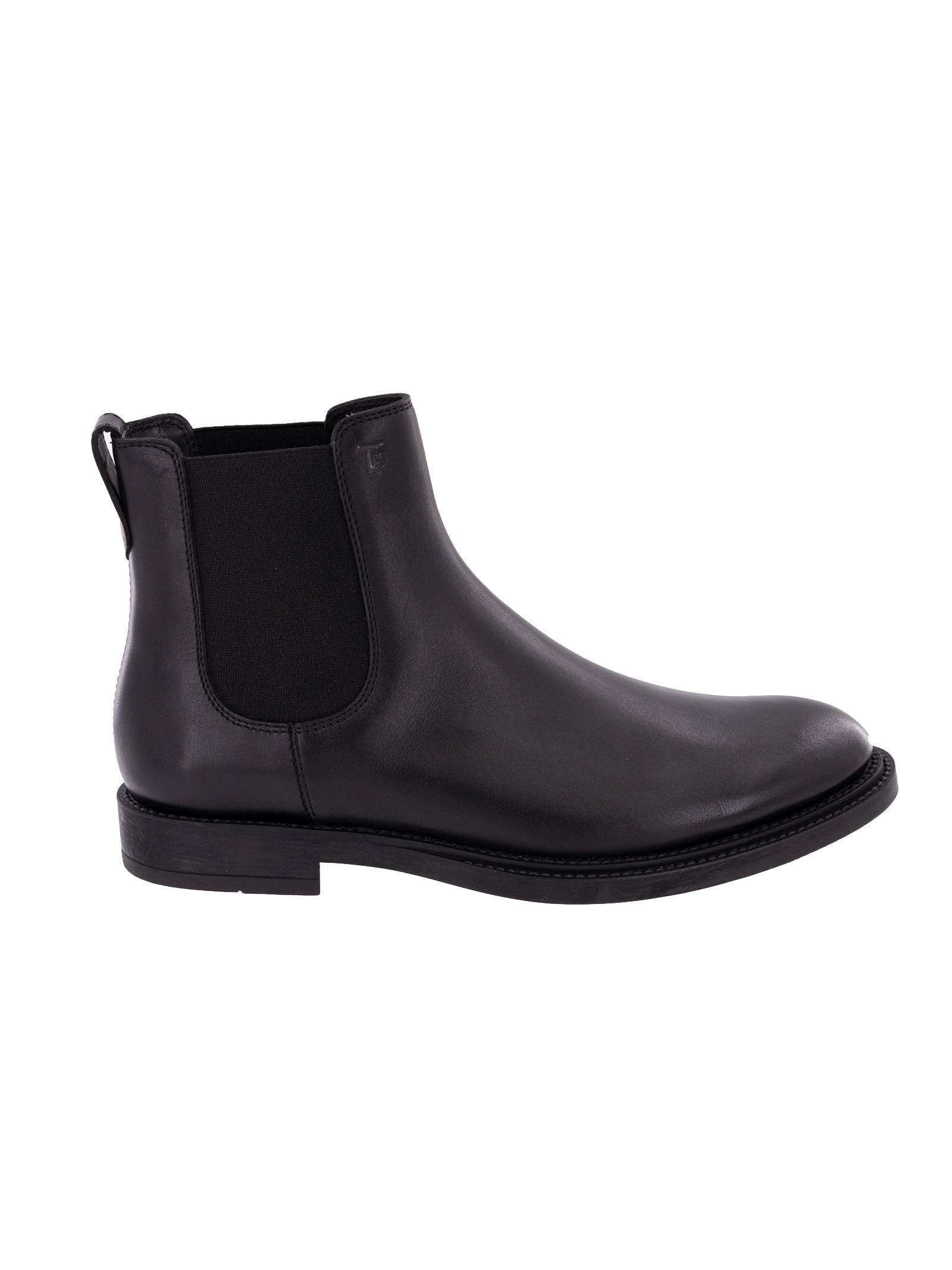 Boot Tod