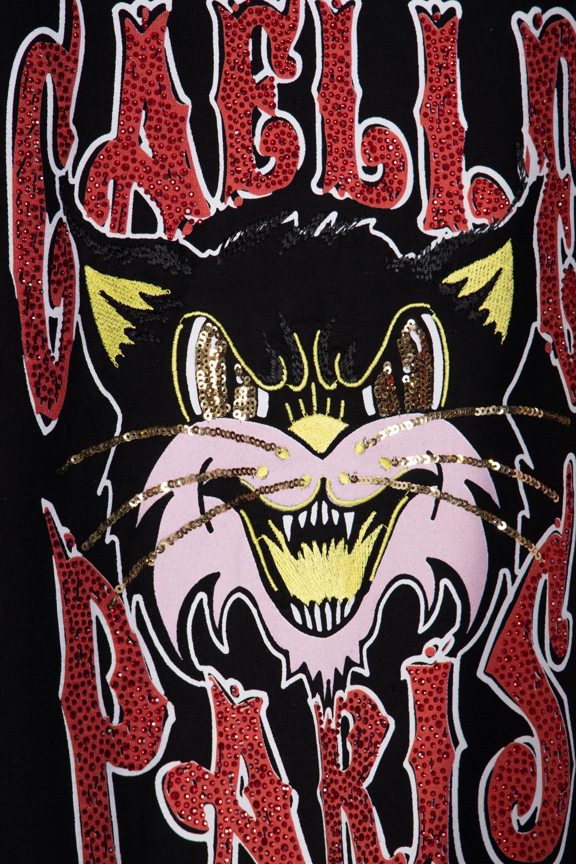 GAELLE | T-shirt  | GBD8642NERO