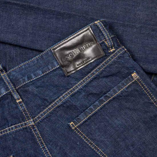 DSQUARED2 | Jeans | S74LB0816470