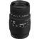 Sigma 70-300mm f/4.0-5.6 DG Macro Zoom Lens (for Canon EOS Cameras)