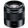 Sony Alpha E-Mount 50mm f/1.8 OSS Lens (Black)
