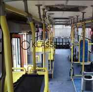 NEOBUS Mega  2009/2009 Klassetur Comércio de Ônibus