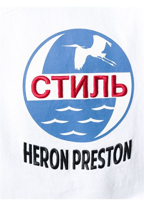 White t-shirt HERON PRESTON |  | HMAA019F20JER0010110